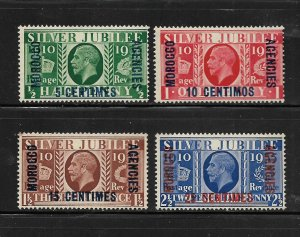 BRITISH OFFICES IN MOROCCO, 422-425, MNH,SILVER JUBILEE SURCHD