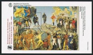 Venezuela 1514 sheet,MNH.Mi Bl.45. Mural,Carabobo,by Pedro Centeno Vallenilla.
