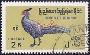 Burma # O103 used ~ 2k Pheasant, red overprint