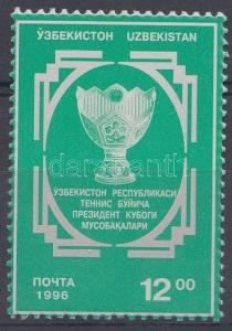 Uzbekistan stamp Tennis Match MNH 1996 Mi 126 WS133648