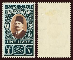 EGYPT Scott #149 1927 King Fuad unused OG small HR small spot