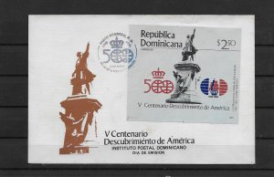 DOMINICAN REPUBLIC STAMP COVER #SEPTQ7