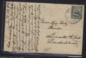 GERMAN EAST AFRICA (P0302B) PPC 4 HELLER  DAR ES SALAAM TO GERMANY