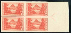 #764 RIGHT SIDE ARROW BLOCK 1935 9c FARLEY ISSUE MINT-NH/NO GUM AS ISSUED