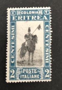 Eritrea 1930 #119, MH, CV $4.75