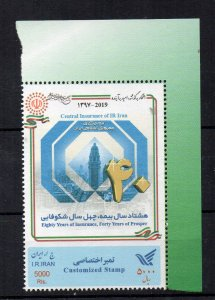 IRAN - CENTRAL INSURANCE COMPANY - CUSTOMIZED STAMP - 2019 -