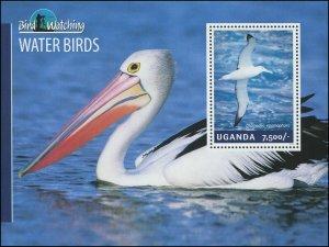 Uganda 2014 Sc 2125 Birds Albatross CV $6