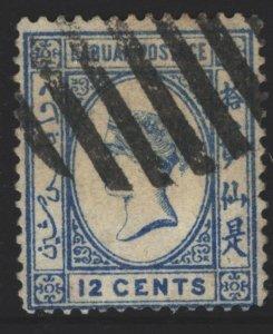 Labuan Sc#46 Used