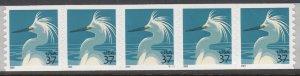 USA PNC SC# 3829 EGRET $0.37c PL# V2111 SELF ADHESIVE PNC5 MNH