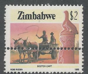 ZIMBABWE 1985 PICTORIAL $2 ERROR DOUBLE PERF MNH**