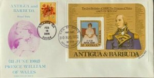 HNLP Hideaki Nakano 3898 Princess Dinah Admiral Hugh Seymour Royal Baby Antigua