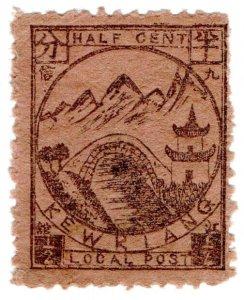 (I.B) China Local Post : Kewkiang ½c