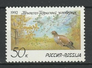 Russia 1992 Birds MNH stamp