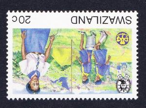 Swaziland Girl Guides 20c Inverted watermark - RARR SG#496w