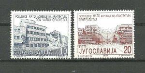 YUGOSLAVIA 2000 NATO aggression on the architectur set MNH