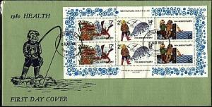 NEW ZEALAND 1980 Health souvenir sheet on commem FDC.......................72874