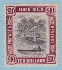 BRUNEI 75  MINT VERY LIGHTLY HINGED OG * NO FAULTS EXTRA FINE!