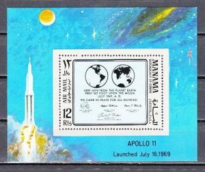 Manama, Mi cat. 216, BL41 A. First Moon Landing s/sheet.