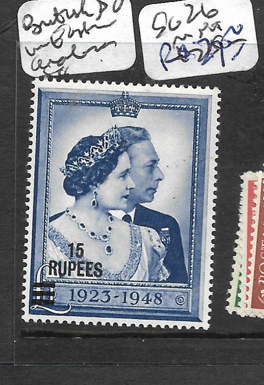 BRITISH P.O. IN EASTERN ARABIA (P1002B) MUSCAT SILVER WEDDING SG 26  MNH