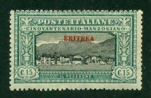 Eritrea 1924 #75 MH SCV (2020)=$12.00