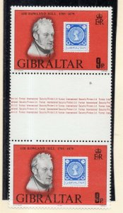 Gibraltar 1979 QEII Early Issue Fine Mint Unmounted 9p. NW-99280