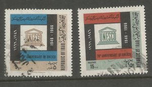 IRAQ  421-422  USED,  20TH ANNIV OF UNESCO