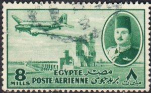 Egypt #C43 Used