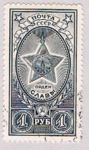 Russia 971 Used Order for Bravery 1945 (R1100)