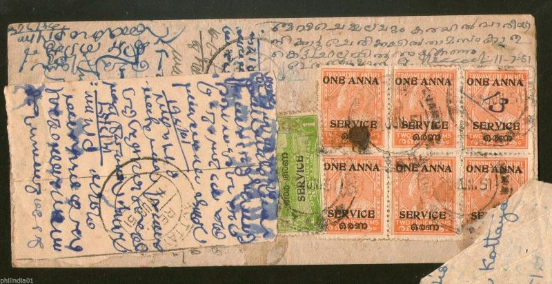 India Travancore Cochin State One Anna Service Overprinted X7 Used Cover # 6140