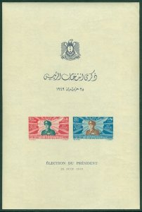 EDW1949SELL : SYRIA 1949 Scott #C156a Very Fine, Mint Never Hinged. Cat $175++