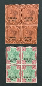 MOMEN: INDIA CHAMBA SG #16,18 BLOCKS MINT OG NH LOT #193938-2362