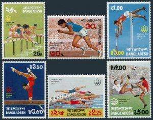 Bangladesh 117-122,MNH.Michel 80-85. Olympics Montreal-1976.Hurdles, Swimming,