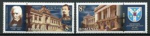 Romania Architecture Stamps 2020 MNH Alexandru Ioan Cuza University Iasi 2v Set