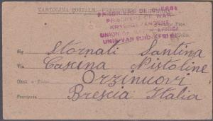SOUTH AFRICA 1943 Prisoner of War postcard to ITALY..........................727