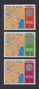 Kuwait Scott #577-579 MH