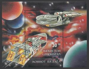Uzbekistan 124-130,131,MNH. Futuristic Space Travel,1997.Shuttle-type vehicles.