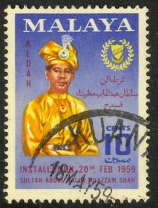 MALAYA KEDAH 1959 SULTAN ABDUL HALIM Issue Scott 94 VFU