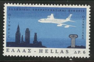 GREECE Scott 859 MH*  1966 Boeing 707 stamp