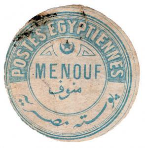 (I.B) Egypt Postal : Inter-Postal Seal (Menouf)
