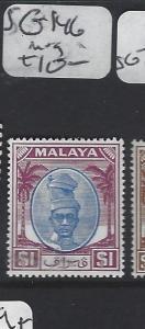 MALAYA PERAK  (PP2303B)  SULTAN   $1.00  SG 146  MOG