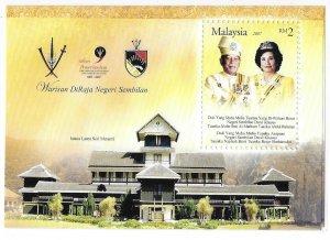 Malaysia Negri Sembilan 2007 Royal Heritage S/S Sc 109 MNH Bo22