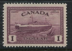1946 $1 Ferry unmounted mint NH and VF