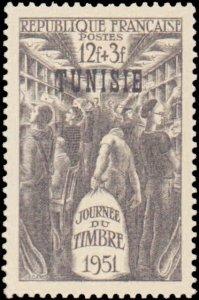 Tunisia #B114, Complete Set, 1951, Hinged