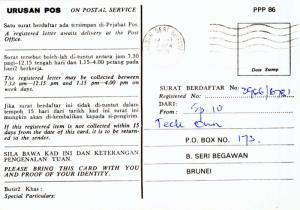 Brunei Official Free Mail 1978 Bandar Seri Begawan, Brunei Postcard Local use...