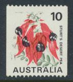 Australia SG 468d coil stamp - Used