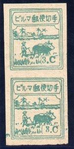 Burma Jap Occ 1943 Farmer 3c dull blue-green IMPERF PROOF PAIR MNH. SG J75 var