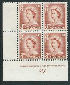 NEW ZEALAND 1955 8d large figures plate 21 block of 4 white paper MNH......43606