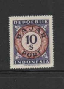 INDONESIA #J6 1948 10s POSTAGE DUE MINT VF LH O.G b