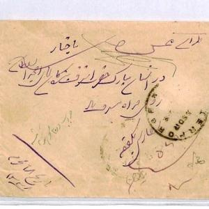 CQ41 MIDDLE EAST Cover 1918 DUNSTERFORCE Military Censor Kazvin Mesopotamia