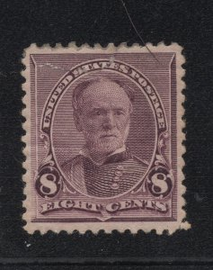 US Stamp Scott #225 Mint Previously Hinged (REPAIRED) SCV $45